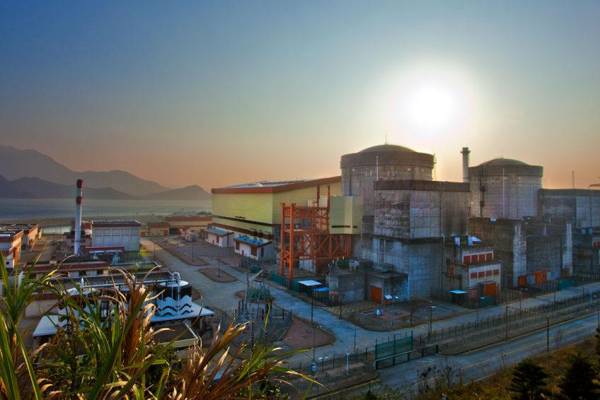 External view of the site of the Daya Bay Reactor Neutrino Experiment